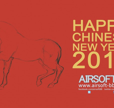 happy chineese new year 2014